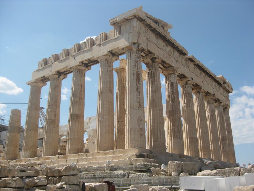 Афины, Акрополис