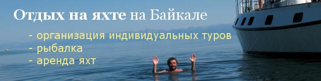 Баннер_горизонтальный