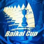 Кубок Байкала Baikal Cup