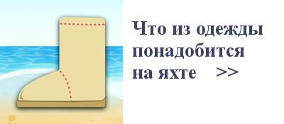 иконка_одежда